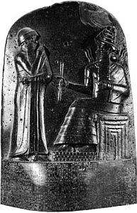 Stele with Law Code of Hammurabi